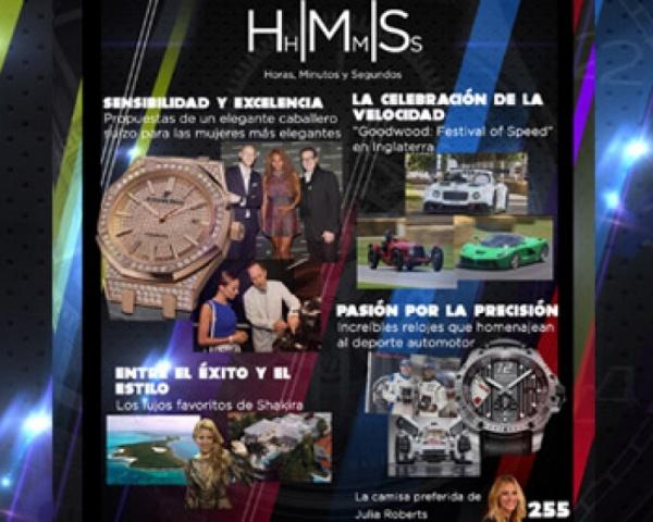 H|M|S Programa # 255