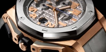 Close up al Audemars Piguet dedicado a LeBron James