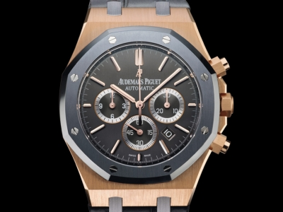Close up al Audemars Piguet Royal Oak Leo Messi
